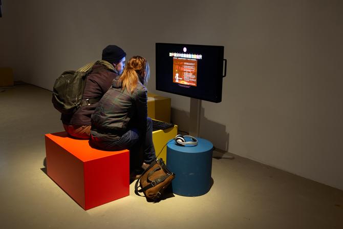 Ausstellungsfoto-3---majorbueno-mit-crowd-sRGB-web---von-Daniel-Stubenvoll
