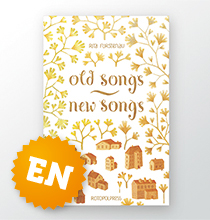OSNS - English